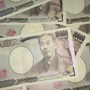 Now, Japan's lawmakers push for digital yen (to counter digital Yuan?)