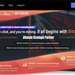 Bitmain and BitDeer join forces in new Marketing Initiatives