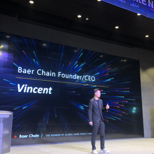 "Baer Chain Global Developer Conference ""CURVATURE NAVIGATION"" was held Successfully in Korea."