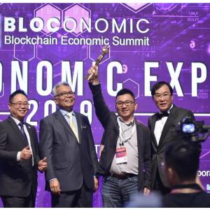"BitMart Wins ""The Brandlaureate Tech Award"""