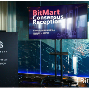 "BitMart Established BMX 10 Millions Eco-Fund at ""Night of Consensus"""