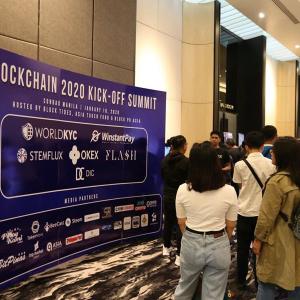 Recap for Blockchain 2020 Kick-Off Summit happened last January 19, 2020 at Conrad, Manila.