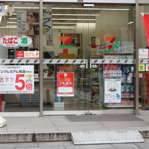 Japan Pushes Cashless Agenda by Rewarding Non-Cash Payments After Tax Hike