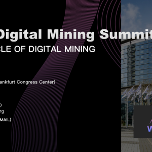 PR: Bitmain's Announces Highly Anticipated World Digital Mining Summit