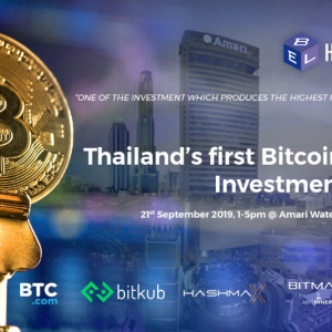 PR: Hashcube Announces Bitcoin Mining Investment Forum in Thailand