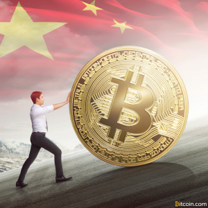 1 in 7 Chinese Have Invested in Cryptocurrency