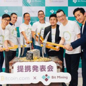 PR: Bitcoin.com Announces Mining Partnership With Bit Mining