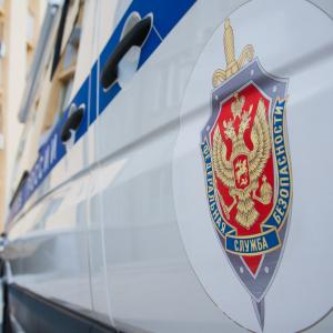 Russian Secret Service Demanded $1M Bitcoin Bribe From Media Mogul