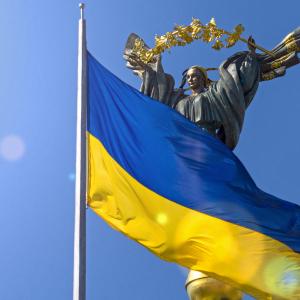 Ukraine Gov't Collaborates with Belarusian Crypto Exchange