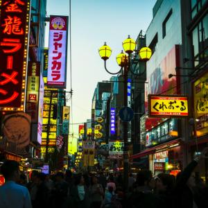 Japan Targets Bitcoin In G20 Anti-Money Laundering Push
