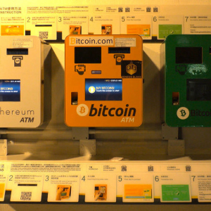 Cryptocurrency Exchange Unocoin to Launch India's First Cryptocurrency ATM