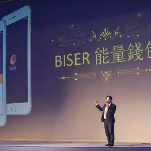 Biser Community Meet up at Hong Kong Disney