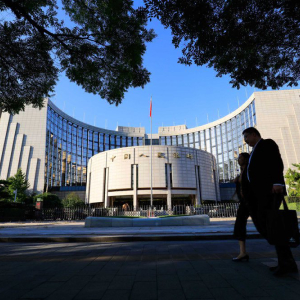 'Illegal Financial Activity': PBoC Deputy Governor Warns Against STOs in China