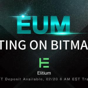 Elitium (EUM) Debuts on BitMart —— 37,500 EUM Giveaway!