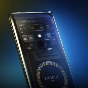 HTC Exodus 1 Blockchain Smartphone Will Ship with Brave Browser