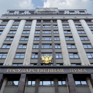 Russia Postpones Parliamentary Reading of Crypto Regulation Bill