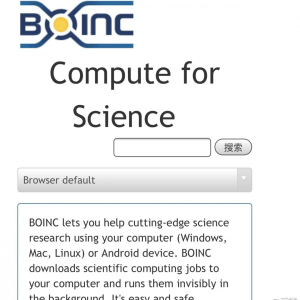 [Exclusive Breaking] The Father of Computing Grid BOINC will Transform its Infrastructure to Blockchain