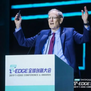 "2019 T-EDGE | ""Prophetist"" George Gilder: Blockchain Cryptographic System Will Rise, and Google System will Decline"