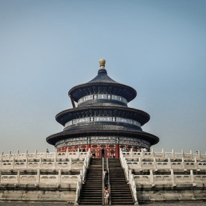 Beijing Issued A Blockchain Innovation Development Plan, and Will Establish An Innovation Highland in 2022