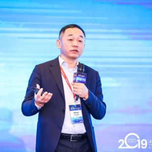 Feng Xiao Suggest PBC Could Allow Commercial Organizations with Scenes and Traffic to Open Accounts at the Central Bank to Exchange Central Bank Digital Currency