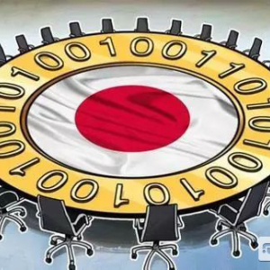 [Exclusive] Japan Virtual Currency Exchange Association Power Restrucutures