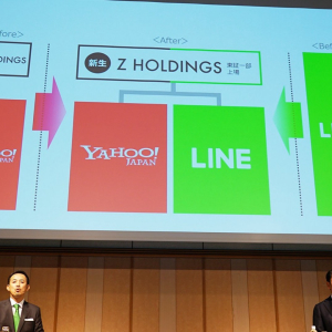 ChainDD Exclusive | How Does Line Complete Its Ambitions with Blockchain Technology?