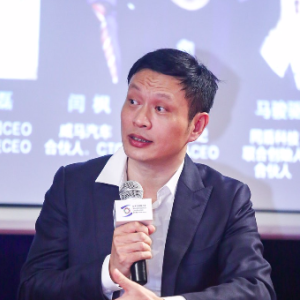 ChainDD Live Report in Wuzhen | CEO of Thunder Does Not See Potentials of Libra Replacing Central Bank
