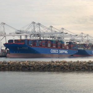 CargoSmart Conducts GSBN Pilot Project with COSCO,SIPG and Tesla