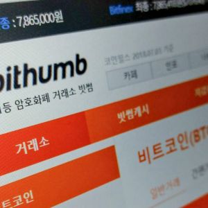 Crypto Exchange Bithumb to Reduce Staff By Up to 50%