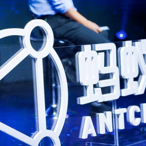 Ant Launches Business Trade Blockchain in Run-Up to $35B IPO