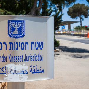Israeli Draft Bill Would Nix Hefty Capital Gains Taxes on Bitcoin