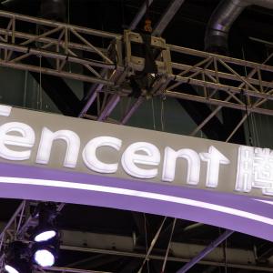 Tencent to Build Virtual Bank After Hong Kong Regulator Approves License