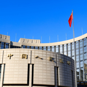 China Injects $4.7M into Central Bank's Blockchain Trade Finance Platform
