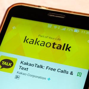 Meet Kakao: How Korea's Largest Mobile Giant Is Embracing Blockchain