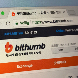 Bithumb Sees 40% Trading Volume Drop After User Registration Suspension