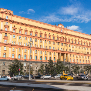 Criminal Case Against Failed WEX Crypto Exchange Points at Russian Law Enforcement