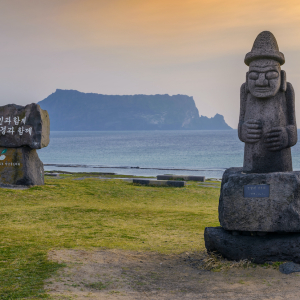 South Korea's 'Bit-Island,' Jeju, Redoubles Crypto Efforts After Losing Regulatory Bid
