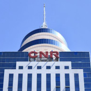 China National Radio Questions Legality of OKEx Bitcoin Futures Trading