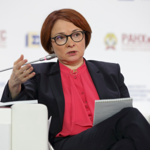 Russian Central Bank to Consider Gold-Backed Cryptocurrency