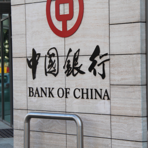 Bank of China Issues $2.8B in Bonds to Small Businesses Using Blockchain Tech