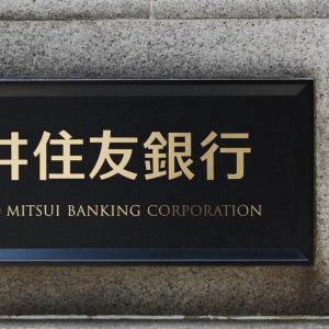 Japan's Third Largest Bank Completes Blockchain Trade Finance Test
