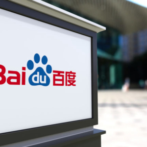 "Baidu Releases Beta Version of its Blockchain ""Xuperchain"" as Institutional Competition in China Solidifies"
