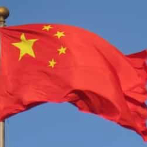 China has no intention of Embracing Any Public Blockchain: report - blockcrypto.io