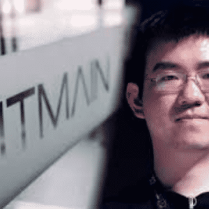 Bitmain's Game Plan: Rushes in Bitcoin Mining Chip Just a Day Before Reporting $500 Million Loss in IPO