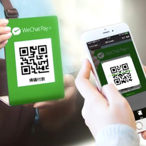 WeChat Closes its Crypto Payment Method, Set to Ban Merchant Account Dealing With Crypto