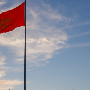Kyrgyzstan proposes regulations that could give legal recognition to cryptocurrencies.