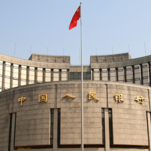 The former Vice President of the People's Bank of China praises bitcoin.