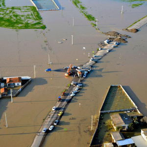 Crypto Campaign seeks help for Iran Flood Victims