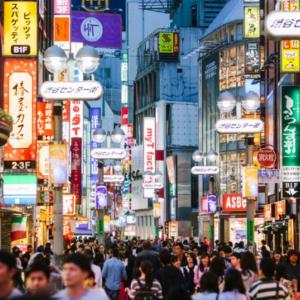 Tokai Tokyo Financial Holdings to invest 500 million yen in Huobi exchange