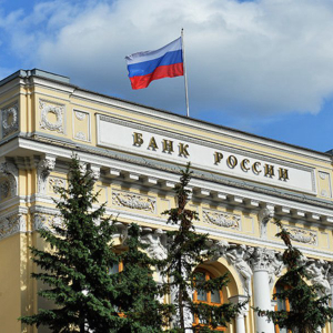 The Central Bank of Russia proposes fresh guidelines to govern the crypto market